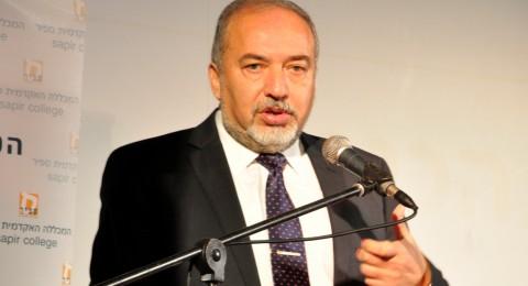 ليبرمان: حرب جديدة على غزة؟ لا، لا نريدها الآن