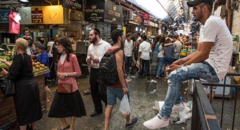 بحث: %68 من العائلات التي تعيش في فقر تتنازل عن شراء الغذاء