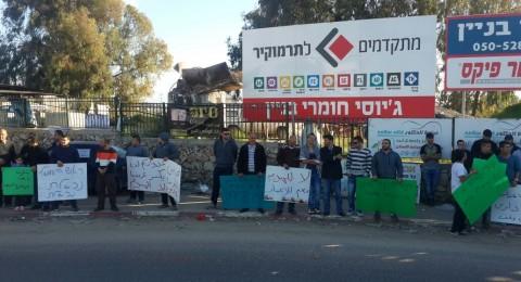 وقفة احتجاجية صاخبة على مدخل قلنسوة احتجاجا على هدم البيوت