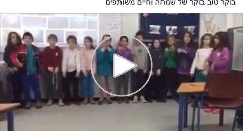 شاهد: شيتا ..شيتا.. بتشتي لطلاب يهود باللغة العربية