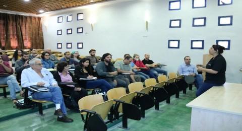 يوم دراسي بالمركز البيئي سخنين بمشاركة جامعيين من الجامعة العبرية حول مستقبل سهل البطوف