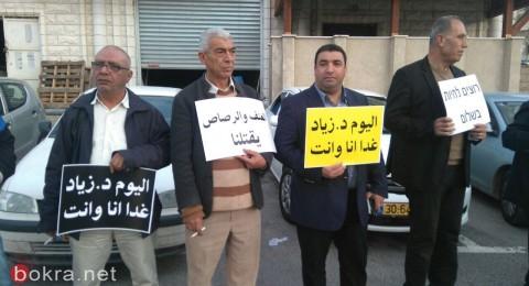 اضراب في بلدية ام الفحم احتجاجا على حوادث العنف الاخيرة