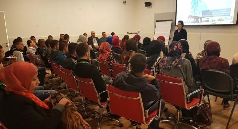 زيارة طلاب ثانوية كفر قاسم لشركة مايكروسوفت في هرتسليا