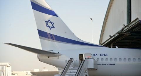 200 مهاجر يهودي أوكراني يصلون إلى