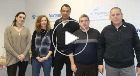 الحاضنة التكنولوجية NGT3 VC في الناصرة شراكة عربية يهودية تهدف لتطوير البحث العلمي