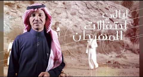 مهرجان دبي 2015 - خالد عبد الرحمن