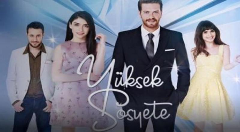 الطبقة المخملية مترجم Yüksek Sosyete