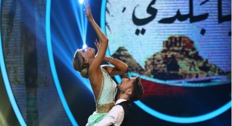 رقص النجوم 4 - الحلقة 4