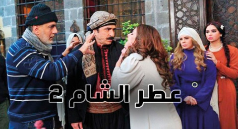 عطر الشام 2 - الحلقة 2