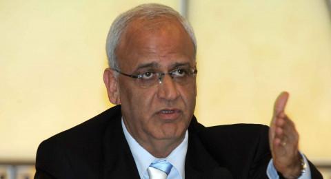 عريقات: جميع الاجراءات الاسرائيلية في القدس المحتلة باطلة قانونياً