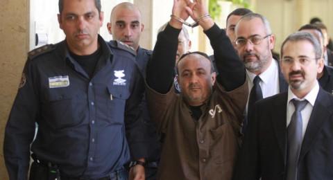 البرغوثي في بيانه الأول بعد تعليق الإضراب: نؤكد الجاهزية لاستئناف الاضراب إذا لم تف مصلحة السجون بوعودها