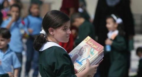 اسرائيل تصادق على تهويد منهاج مدارس القدس