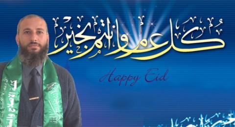 النائب محمد طوطح يهنئ المسلمين بالفطر السعيد