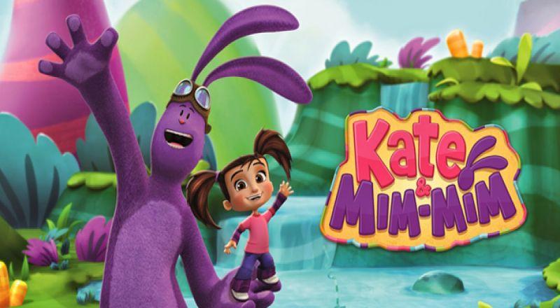 كيت و ميم-ميم الجزء 1