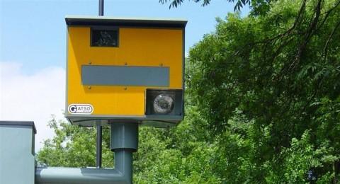 انتبهوا: كاميرات رصد السرعة تبدأ (الأحد) بتسجيل المخالفات!