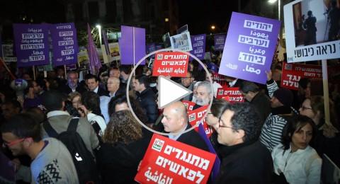 تل ابيب: انطلاق المظاهرة الحاشدة العربية اليهودية ضد الهدم