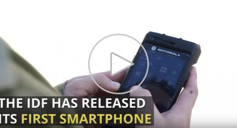 الجيش الإسرائيلي يُطلق هاتفًا ذكيًا للميدان