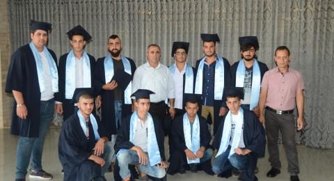 أبو سنان : التكنولوجية تخريج الفوج الثالث عشر من طلابها