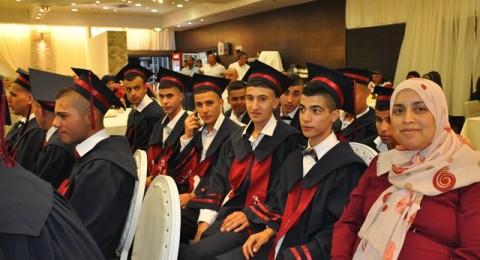 الشاملة عيلوط تحتفل بتخريج الفوج التاسع عشر من طلابها