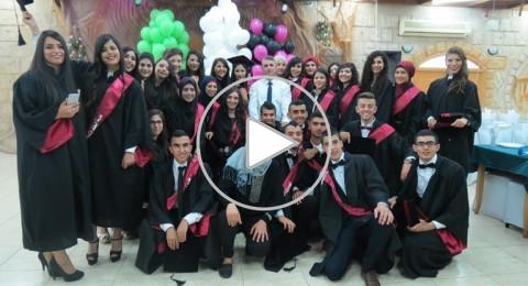 عرابة: البطوف الثانوية الشاملة تحتفل بتخريج الفوج الثالث من طلابها