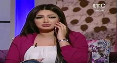"""طلاق المذيعة المصرية """"هبة الزياد"""" على الهواء!"""