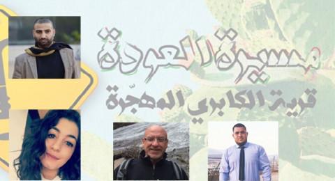 اليوم: الجماهير العربية تؤكد مشاركتها في مسيرة العودة...