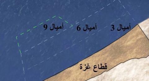 توسيع مسافة الصيد جنوب قطاع غزة