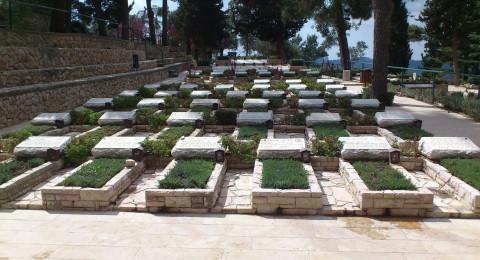 حمودة أبو العنين، من صفد، اعتنق اليهودية وحارب ضد الفلسطينيين وقُتل قرب جنين!