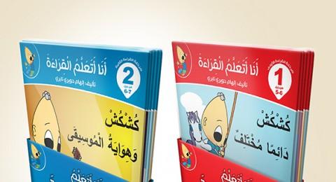 كيف أساعد طفلي على حب المطالعة؟